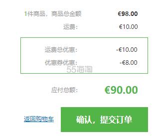 【包邮包税】Mac 魅可 生姜高光粉饼 DoubleGleam 细闪米黄色 9g*4件