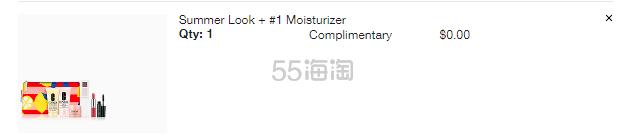 【55专享】Clinique 美国官网:精选透明黄油等护肤彩妆