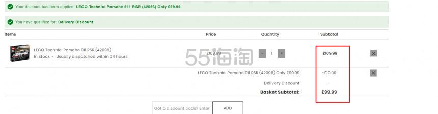 【好价】LEGO 乐高科技系列 保时捷 911 RSR (42096)