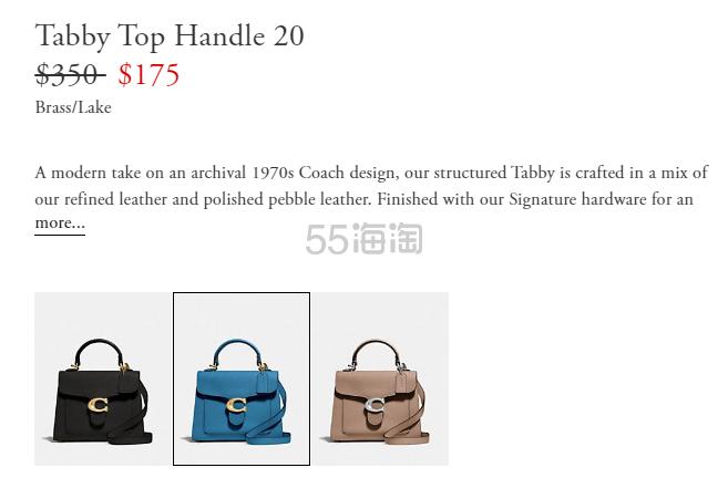 【5折】Coach 蔻驰 Tabby Top Handle 20 皮革托特包