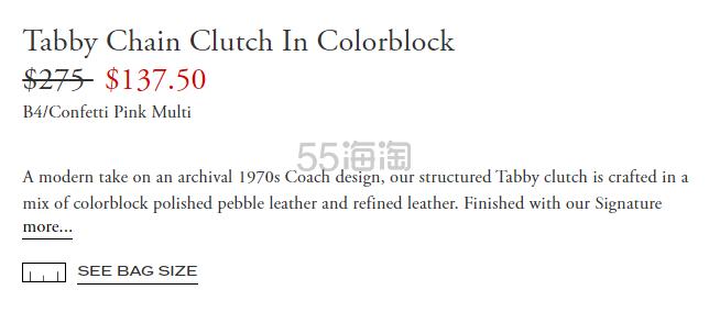 【5折】Coach 蔻驰 Tabby 草莓熊配色皮革链条包