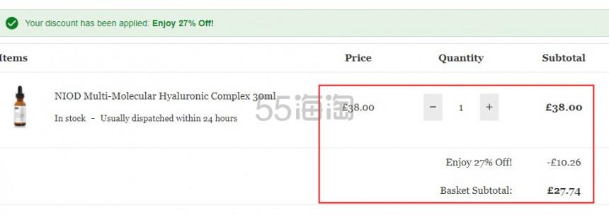 【7.3折】Niod 多重玻尿酸精华 30ml