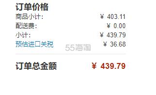 【中亚Prime会员】Clarins 娇韵诗 沁润奇肌保湿精华液 50ml