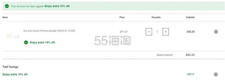 ️【7.2折】Eve Lom 急救面膜+卸妆膏100ml 经典套装