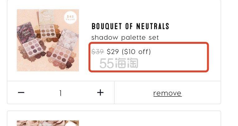 【变相6.7折!】Colourpop 美国官网:全场眼影盘、超值套装等彩妆