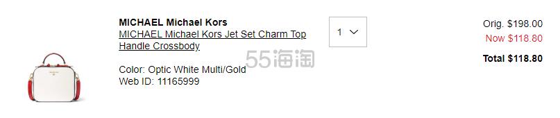 【6折】Michael Kors Jet Set Charm 三色盒子单肩包