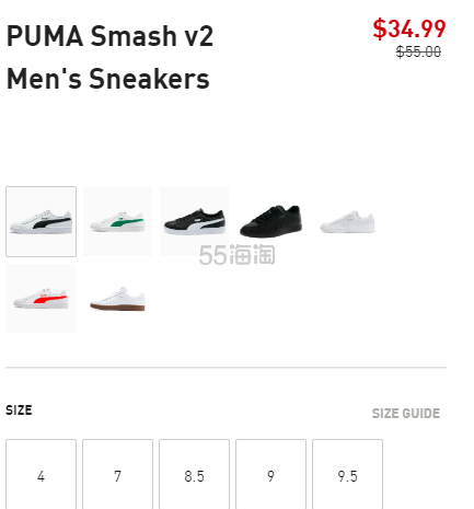 【码数齐全】PUMA Smash v2 彪马男士运动休闲鞋