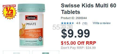 【好价】Swisse Kids 儿童多维生素营养咀嚼片 60片
