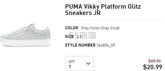 【超级白菜价】PUMA Vikky Platform Glitz 彪马女子休闲板鞋