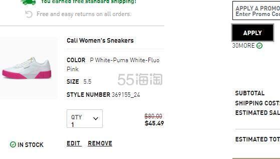 Puma US:精选全场男女鞋服