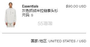 【新人高返】Essentials 灰色抓绒半拉链套头衫