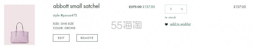 【5折】Kate Spade abbott 香芋紫小号手提单肩包