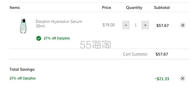 Darphin 朵梵补水保湿小蓝瓶 30ml