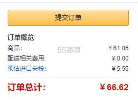 送人好礼!【中亚Prime会员】Morris & Co 乳木果油护手霜礼盒套装 30ml*3支装