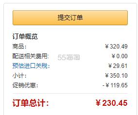 买3免1!【中亚Prime会员】NYX 16色眼影盘 香奈儿268平价替代