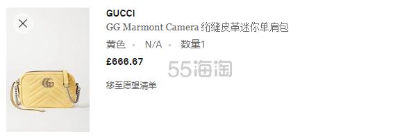 【逆向好价】GUCCI GG Marmont Camera 绗缝皮革迷你单肩包