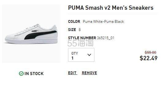 PUMA Smash v2 彪马男子休闲鞋