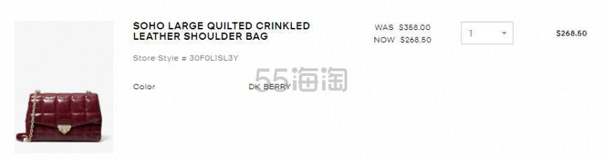 海报款!【7.5折】Michael Kors Soho 牛血色大号绗缝褶皱皮革单肩包