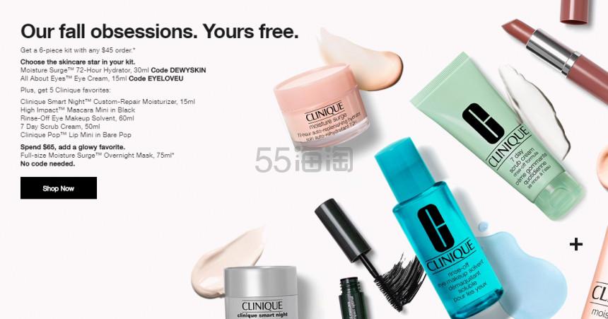 Clinique 美国官网:小黄油、紫胖子卸妆膏等护肤彩妆