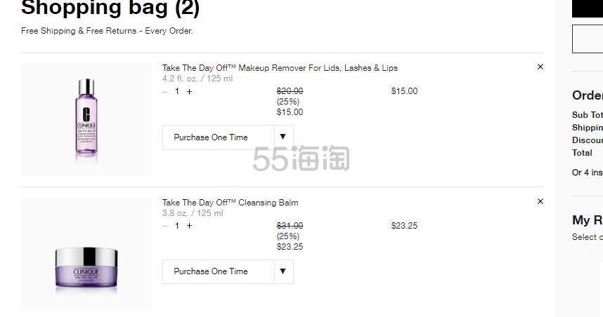 【延期】Clinique 美国官网:小黄油、紫胖子卸妆膏等护肤彩妆