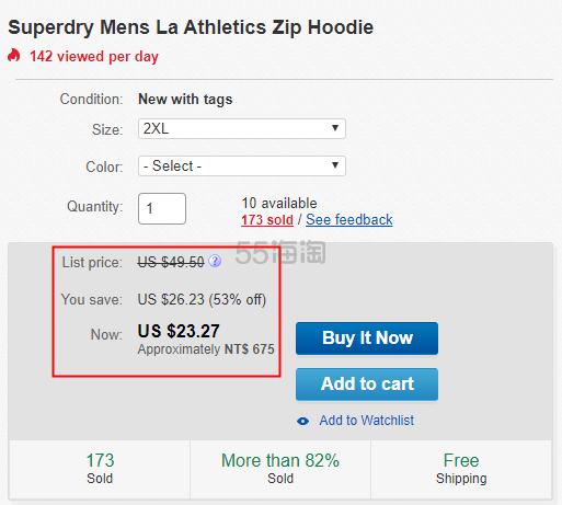 【4.7折】Superdry 极度干燥 LA Athletics 男士卫衣
