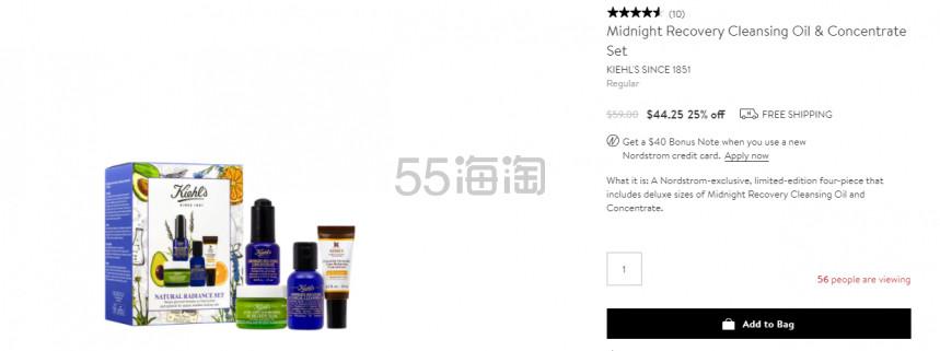 【7.5折】Kiehls 科颜氏午夜精灵套装