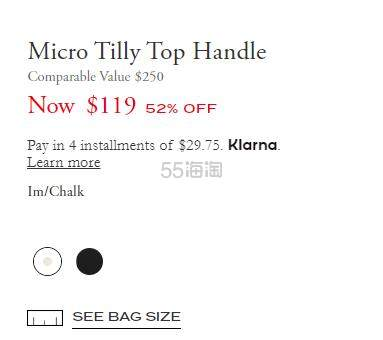 Coach Micro Tilly 白色手提斜挎小包