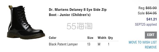 【6.3折】Dr. Martens Delaney 8孔中童款亮面马丁靴