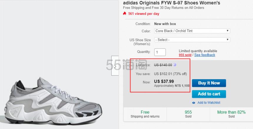 好价可收!【2.7折】Adidas Originals FYW S-97 中性款老爹鞋