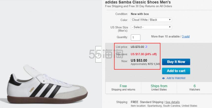 【7.6折】Adidas 阿迪达斯 Samba Classic 男女款复古运动鞋