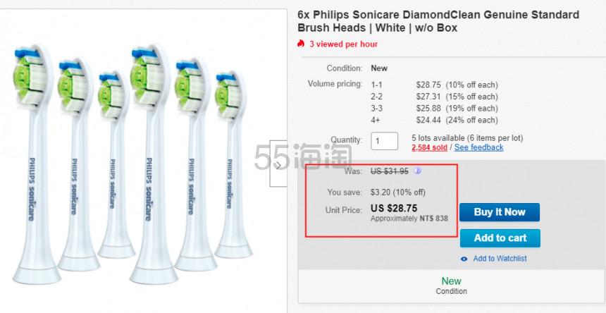 【9折】PHILIPS 飞利浦 HX6066/05 电动牙刷刷头 6支装 4件