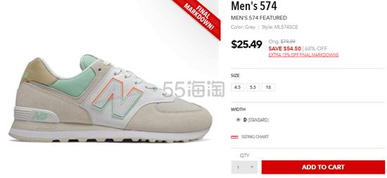 【超级白菜价】New Balance 574 新百伦男子运动鞋