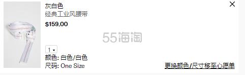 【新客首单高返18%】7.5折!OFF-WHITE 灰白色 经典工业风腰带