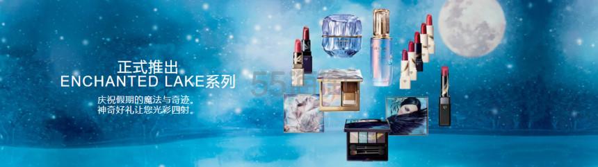 Cle de Peau Beaute CPB 美国官网 绝美圣诞限定热卖中