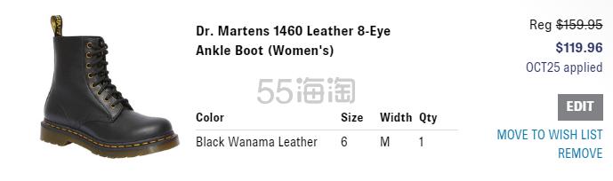 Shoes 官网:精选 Dr.Martens 系列热卖鞋履