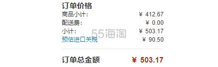 【中亚Prime会员】Fujifilm 富士 Mini 11 拍立得 16654786