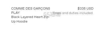 Comme des Garçons Play 黑色 Layered Heart 拉链连帽衫