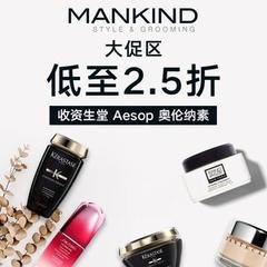 Mankind:奥莱区上新