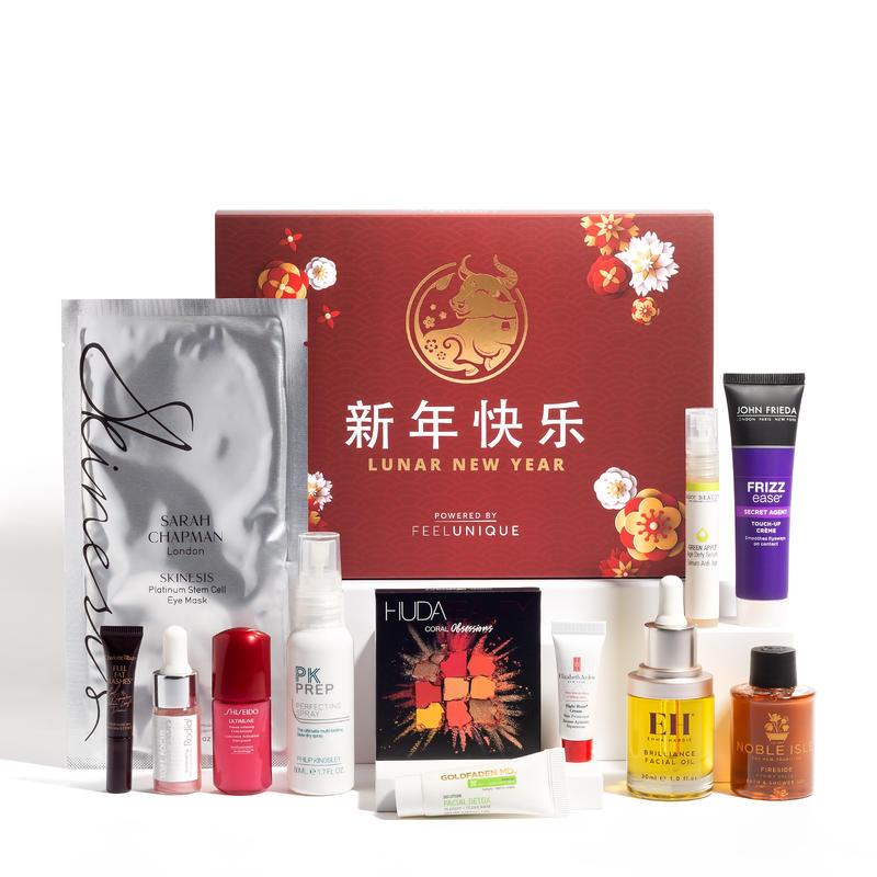 Feelunique 农历新年礼盒