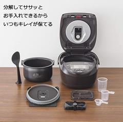 【惊喜价】TIGER虎牌JPK-B100T 压力IH电饭煲 1L