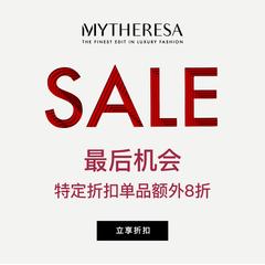 Mytheresa 亚太站男女士、儿童服饰、鞋包大促