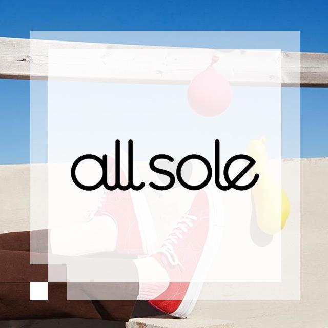 Allsole:各路潮鞋新品秘密闪促