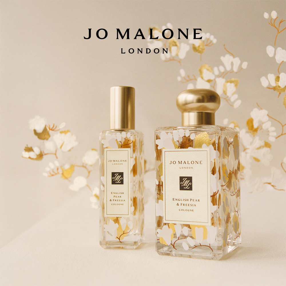 Jo Malone 英国梨与小苍兰限定香水30ml $74