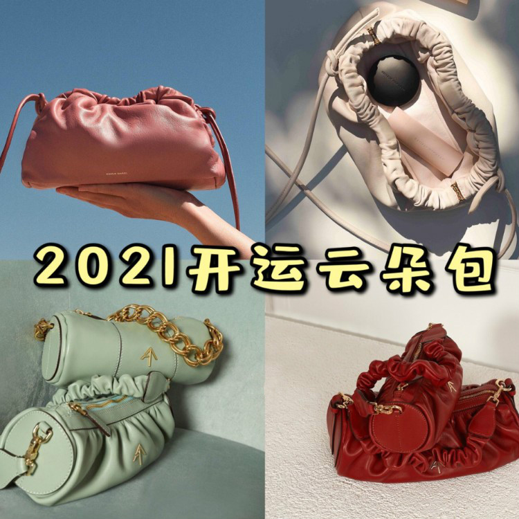 Shopbop:New Year Bags Recommendation