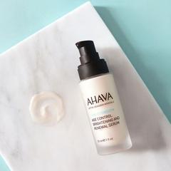 LF中文站:AHAVA 以色列高端护肤品牌