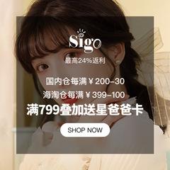 【已开奖】视客眼镜网:精选隐形眼镜、美瞳