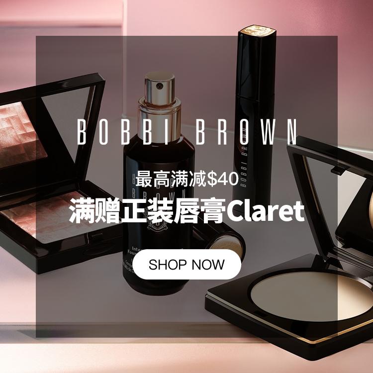 Bobbi Brown:最高满减$40+满赠正装唇膏Claret