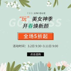 FU中文官网:开春焕新颜