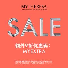 Mytheresa:折扣区大促升级 收麦昆小白鞋、BBR大童