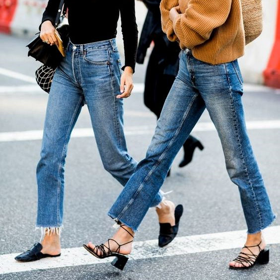 Saks OFF 5TH: Extra 25% OFF All Jeans